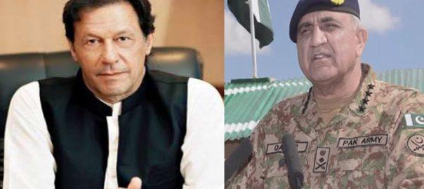 آرمی چیف ، کراچی ، مولانا عادل ، قتل پر اظہار افسوس ، آئی ایس پی آر ، راولپنڈی ، 92 نیوز