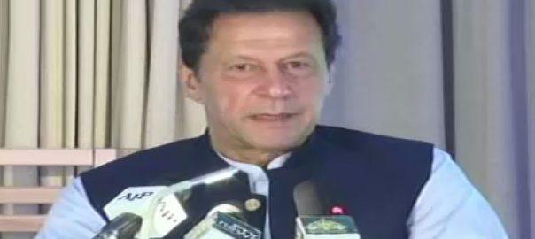 وزیر اعظم ، عمران خان ، جنگلات ، کاٹے ، اظہار تشویش