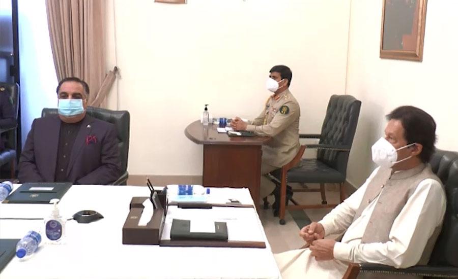 وزیر اعظم سے گورنر سندھ، صنعتکاروں اور کراچی کی کاروباری تنظیموں کے وفد کی ملاقاتیں