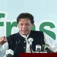 تھوڑا سا صبر ، پاکستان ، دنیا ، طاقت ور ملک ، وزیراعظم عمران خان ، تقریب سے خطاب ، میانوالی ، 92 نیوز