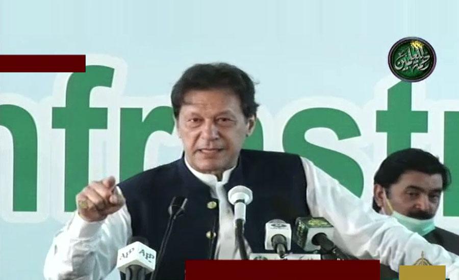 تھوڑا سا صبر، پاکستان دنیا میں طاقتور ملک بنے گا، وزیراعظم عمران خان