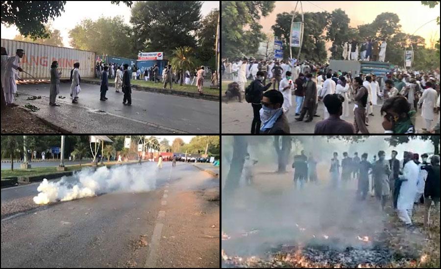 گستاخانہ خاکوں کیخلاف اسلام آباد میں احتجاج، مظاہرین کا فرانسیسی سفارتخانے کی جانب مارچ