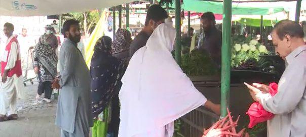 اسلام آباد ، اتوار بازار ، مہنگائی کا طوفان ، خریدار ، دام سن کر پریشان ، 92 نیوز