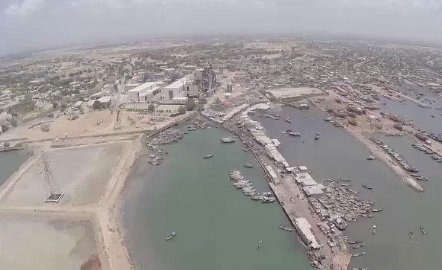 پیپلزپارٹی کا اہم فیصلہ ، سندھ کے جزائر پر بنائی گئی آئی لینڈ اتھارٹی مسترد
