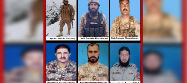 شمالی وزیرستان ، بارودی سرنگ دھماکہ ، کیپٹن اور 5 سپاہی شہید راولپنڈی ، 92 نیوز