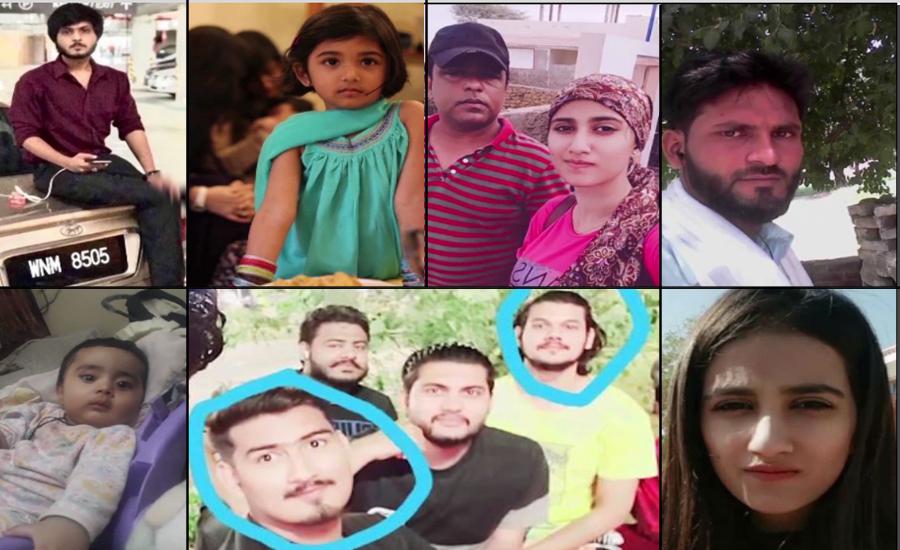 کراچی پولیس کے اہلکاروں کی غفلت سے ماضی میں بھی  کئی قیمتی جانوں کا نقصان ہوا
