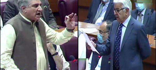 قومی اسمبلی ، خواجہ آصف ، شاہ محمود قریشی ، گرما گرم بحث ، 92 نیوز