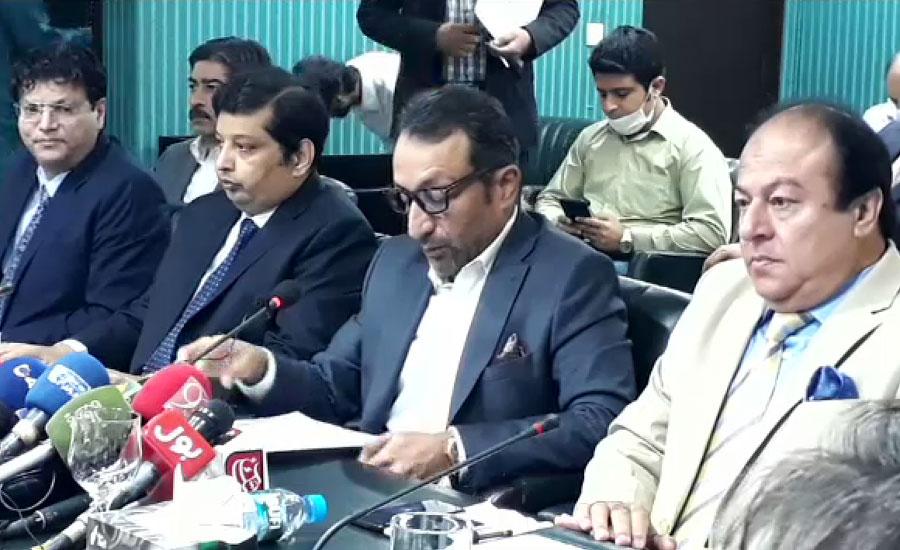 لاہور چیمبر آف کامرس اینڈ انڈسٹری کا حفیظ سنٹر کے متاثرہ تاجروں کو قرض دینے کا مطالبہ