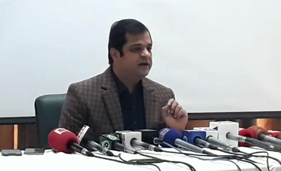 کورونا کے پیشِ نظر بلوچستان حکومت کا اپوزیشن سے جلسہ ملتوی کرنیکا مطالبہ