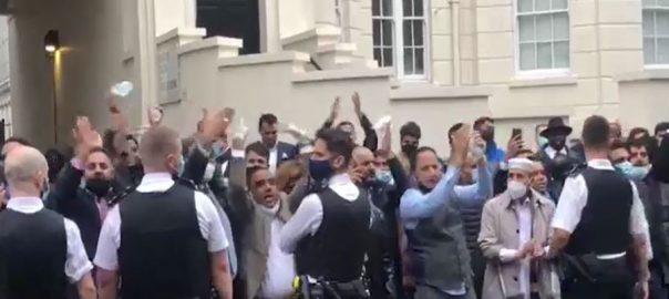 لندن ، حسن نواز ، دفتر ، پی ٹی آئی ، احتجاج ، 92 نیوز