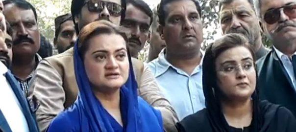 نااہل اور کرپٹ ٹولے ، بجلی 83 پیسے فی یونٹ مہنگی ، مریم اورنگزیب ، لاہور ، میڈیا سے گفتگو ، 92 نیوز