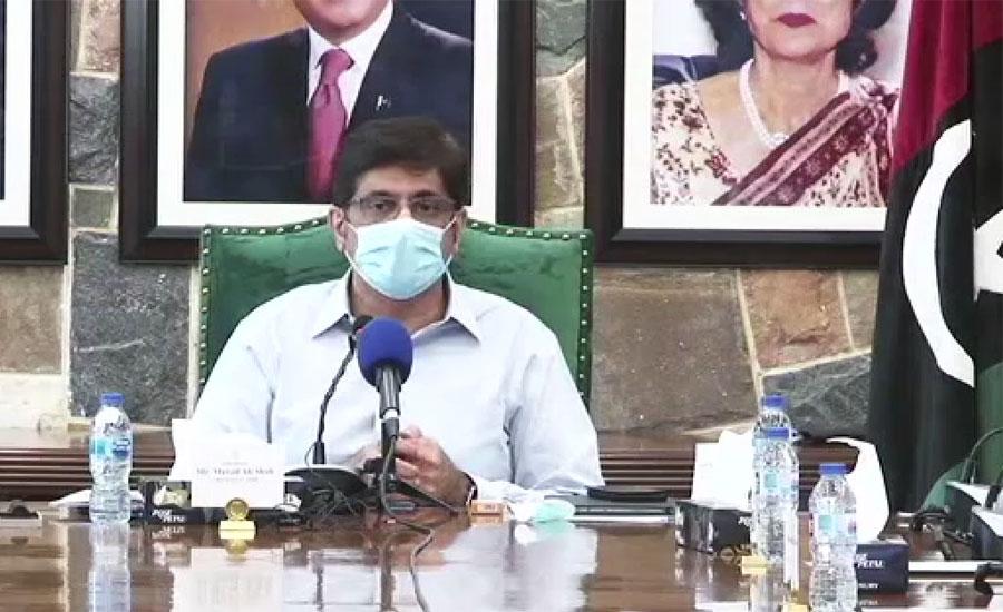 سندھ حکومت کا آئی جی سندھ سمیت تمام پولیس افسروں کی چھٹی منظور نہ کرنے کا فیصلہ