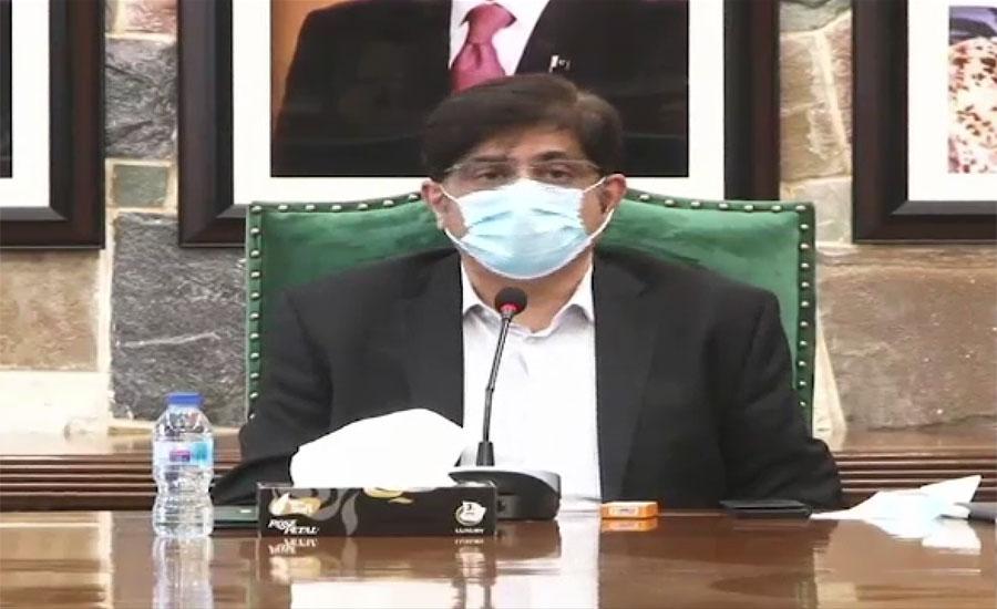 پولیس کا معاملہ چیلنج ہے ، معاملات کو انتہا پر لے جایا جارہا ہے ، وزیراعلیٰ سندھ