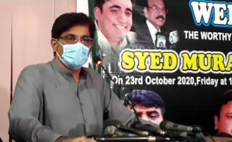 جزائر کے معاملے پر سندھ اسمبلی نے قرار داد پاس کی ہے ، مراد علی شاہ