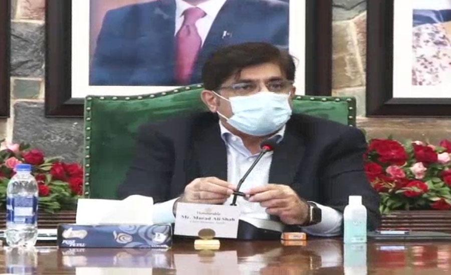 سندھ حکومت نے گندم کی فی من امدادی قیمت دو ہزار روپے مقرر کر دی