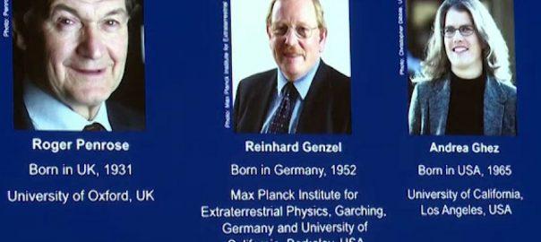 امریکا، برطانیہ ، جرمنی ، سائنسدان ، نوبل انعام