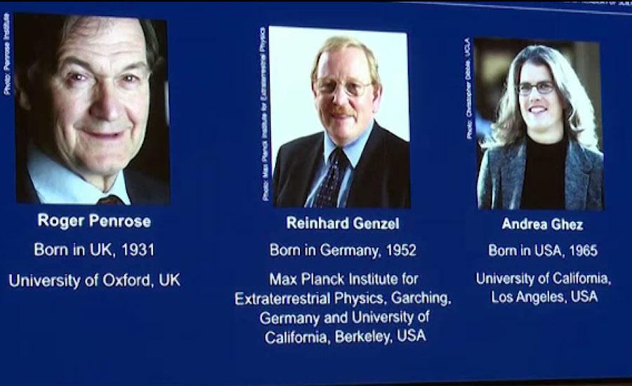 امریکا، برطانیہ اور جرمنی کے تین سائنسدان نوبل انعام کے حقدار ٹھہرے