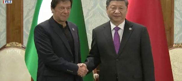دنیا ، جو بھی حالات ہوں ، پاک چین دوستی ، فرق نہیں پڑے گا ، چینی صدر ، وزیراعظم عمران خان کو خط ، اسلام آباد ، 92 نیوز