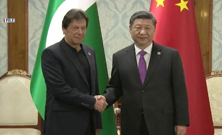 دنیا میں جو بھی حالات ہوں پاک چین دوستی کو فرق نہیں پڑے گا، چینی صدر