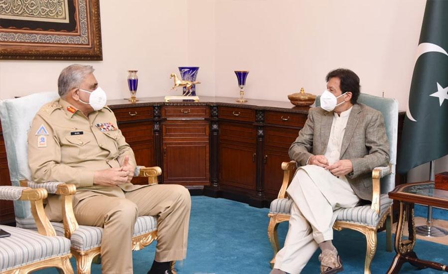 وزیراعظم سے آرمی چیف کی ملاقات، پاک فوج کے پیشہ وارانہ امور پر تبادلہ خیال
