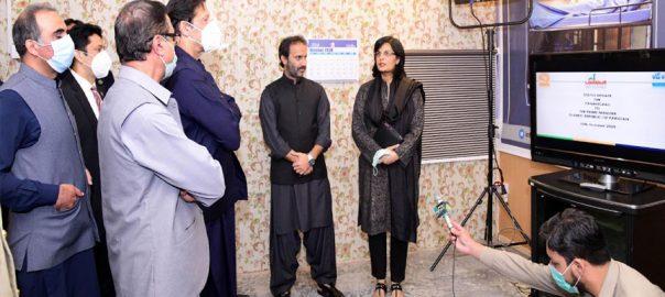 وزیراعظم ، اسلام آباد ، پناہ گاہ کا دورہ ، سہولیات کا جائزہ ، 92 نیوز