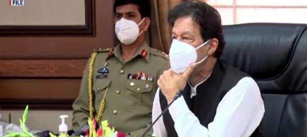 وزیر اعظم ، زیر صدارت ، اعلیٰ سطح اجلاس ، اپوزیشن کو جلسوں کی اجازت ، فیصلہ ، اسلام آباد ، 92 نیوز