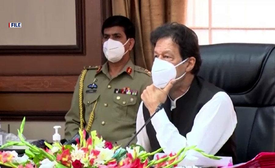 وزیر اعظم کی زیر صدارت اعلیٰ سطح اجلاس، اپوزیشن کو جلسوں کی اجازت دینے کا فیصلہ