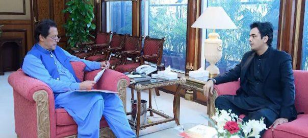 وزیراعظم ، مہنگائی میں کمی ، ایکشن پلان تیار ، کل اہم اعلان متوقع ، ٹویٹ ، اسلام آباد ، 92 نیوز