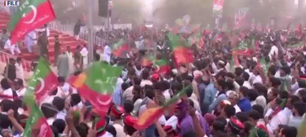 پی ٹی آئی ، سندھ ، بڑے عوامی جلسے ، فیصلہ