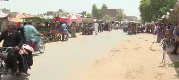 وفاقی حکومت ، پنجاب ، سہولت بازار ، فیصلہ