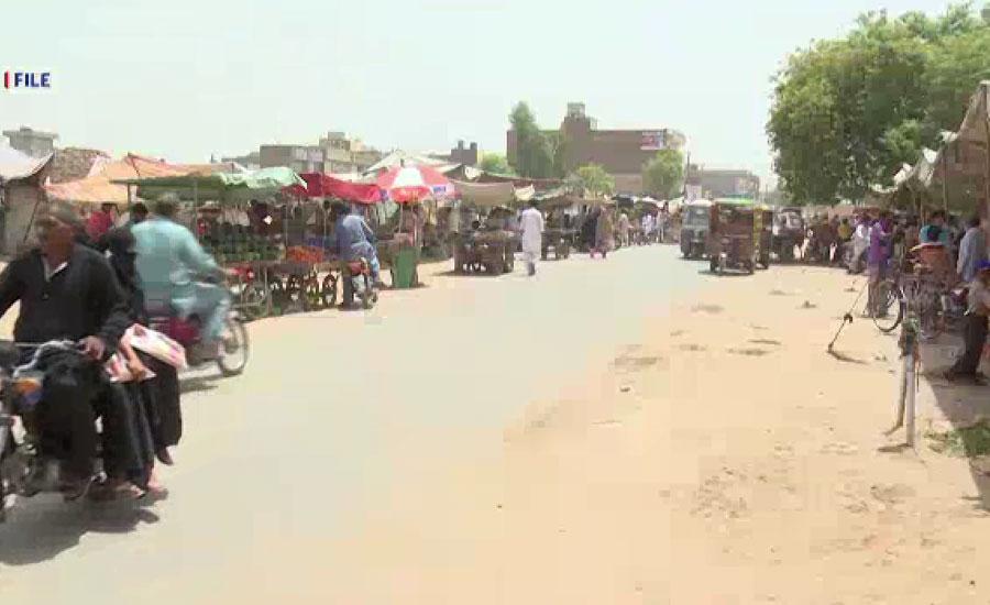 وفاقی حکومت کا پنجاب میں سہولت بازار بنانے کا فیصلہ