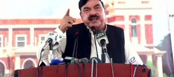 عمران خان ، اقتدار ، چھوڑے ، جیلوں ، بھیج ، شیخ رشید