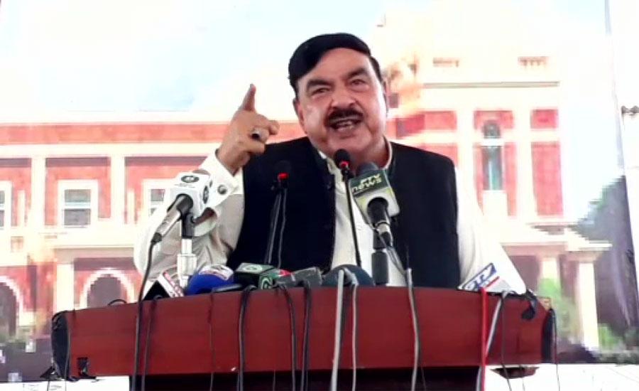 عمران خان اقتدار چھوڑ دے گا ، انکو نہیں چھوڑے گا ، شیخ رشید