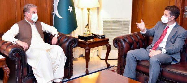 شاہ محمود ، برطانوی ہائی کمشنر ڈاکٹرکرسچین ٹرنر ، ملاقات ،دوطرفہ تعلقات ، تبادلہ خیال ، اسلام آباد ، 92 نیوز