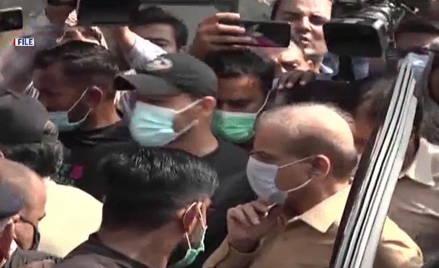 منی لانڈرنگ کیس، شہباز شریف اور حمزہ شہباز کے جوڈیشل ریمانڈ میں 7 روزہ توسیع