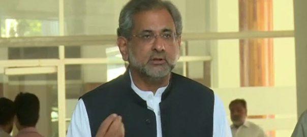 آئی جی اغواء ، ذمہ داری وزیراعظم آفس ، شاہد خاقان ، احسن اقبال ، میڈیا سے گفتگو ، 92 نیوز