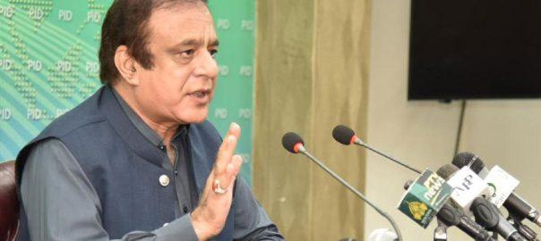 آنیوالے دنوں ، مہنگائی ، مسئلہ حل ہوجائیگا ، شبلی فراز ، پریس کانفرنس ، اسلام آباد ، 92 نیوز