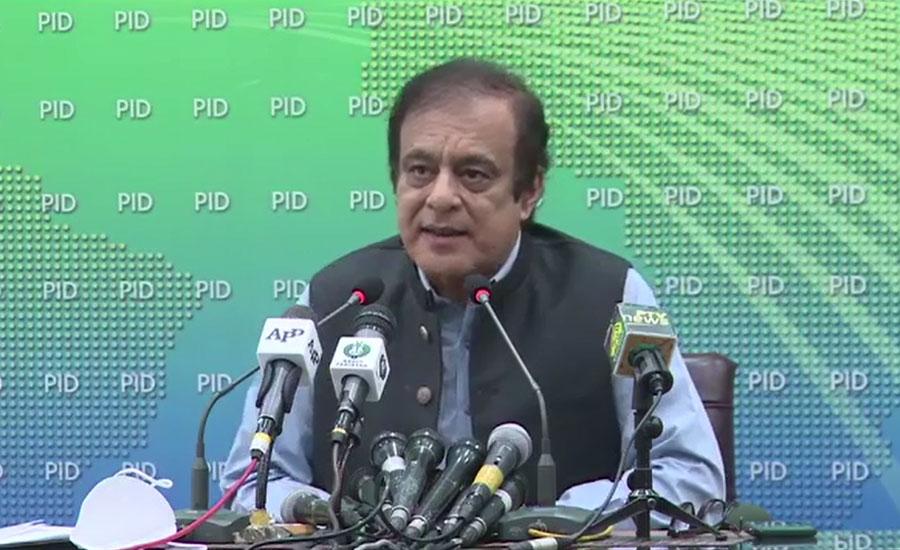 حکومت کا نوازشریف کو 15 جنوری تک پاکستان لانے کا اعلان