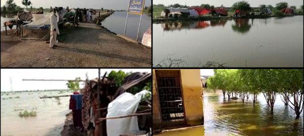 اندرون سندھ ، بارشوں ، ایک ماہ بیت گیا ، برساتی پانی ، تاحال نکالا نہ جاسکا ، کراچی ، 92 نیوز