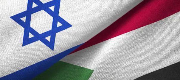 سوڈان ، اسرائیل ، امریکی تعاون ، تعلقات معمول ، معاہدے پر اتفاق ، 92 نیوز