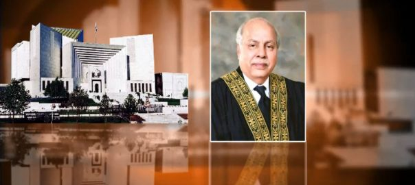 چیف جسٹس ، کرپشن مقدمات ، سماعت روزانہ کی بنیاد ، حکم ، اسلام آباد ، 92 نیوز