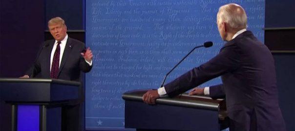 امریکی صدر ، جوبائیڈن ، ورچوئل مباحثے ، شرکت ، اعلان