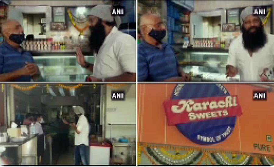 بیکری کا نام کراچی رکھنے پرہندو انتہا پسند برہم