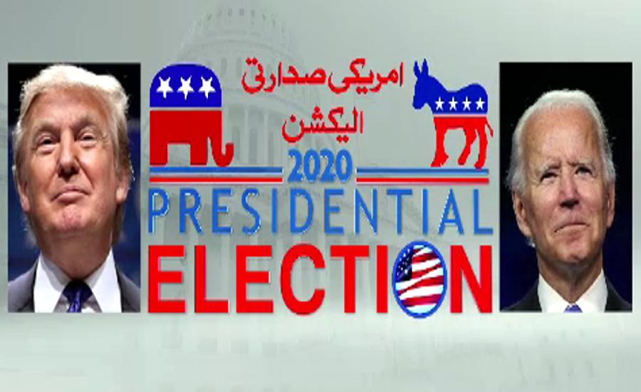 امریکا میں انتخابی دنگل ایک روز بعد لگے لگا ، پولنگ کے انتظامات مکمل