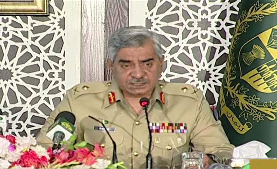 بھارتی خفیہ ایجنسی داعش پاکستان بنا رہی ہے، ڈی جی آئی ایس پی آر