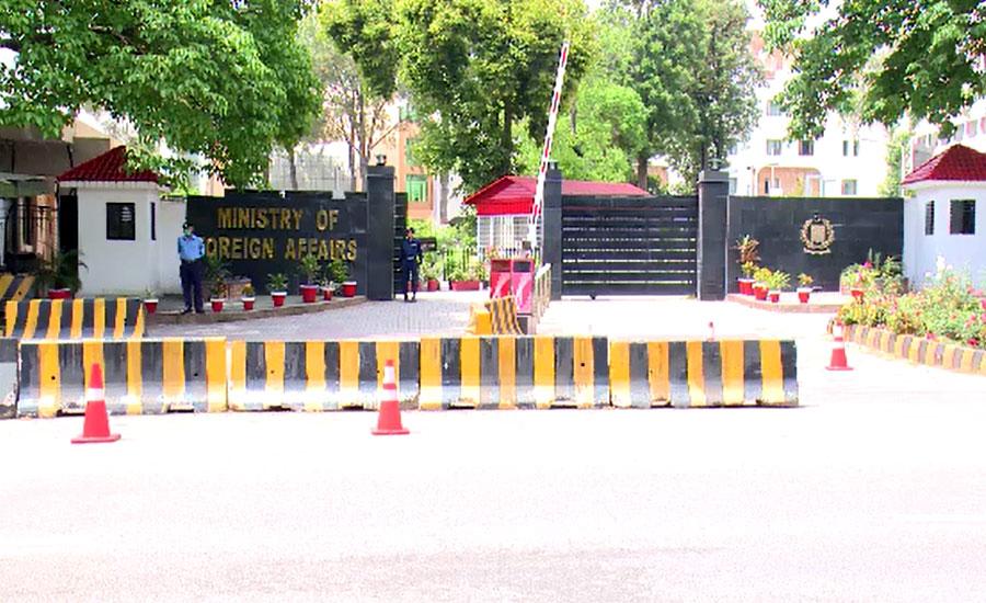 سلامتی کونسل سفیروں کو پاکستان مخالف بھارتی دہشتگردی کے ثبوتوں پر مبنی ڈوزیئر دیدیا، دفتر خارجہ