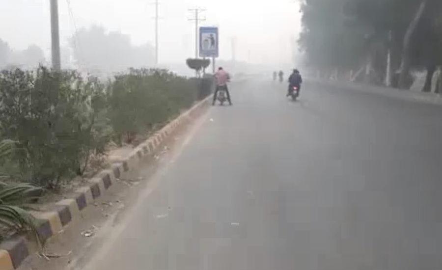 فیصل آباد میں اسموگ نے فضا کو دھندلا دیا،ایئر کوالٹی انڈیکس 274 تک پہنچ گیا