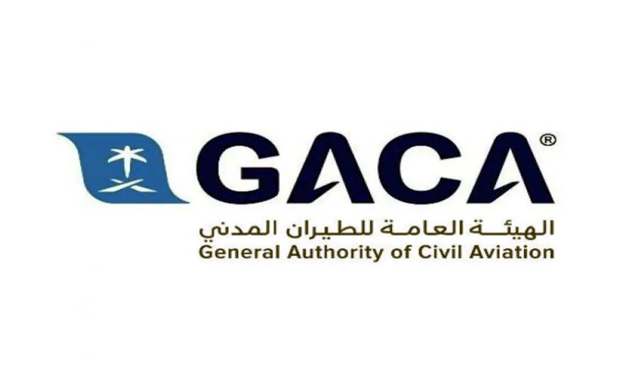 متحدہ عرب امارات نے پاکستان سمیت 12 ملکوں کیلئے ویزا اجرا پر پابندی لگادی