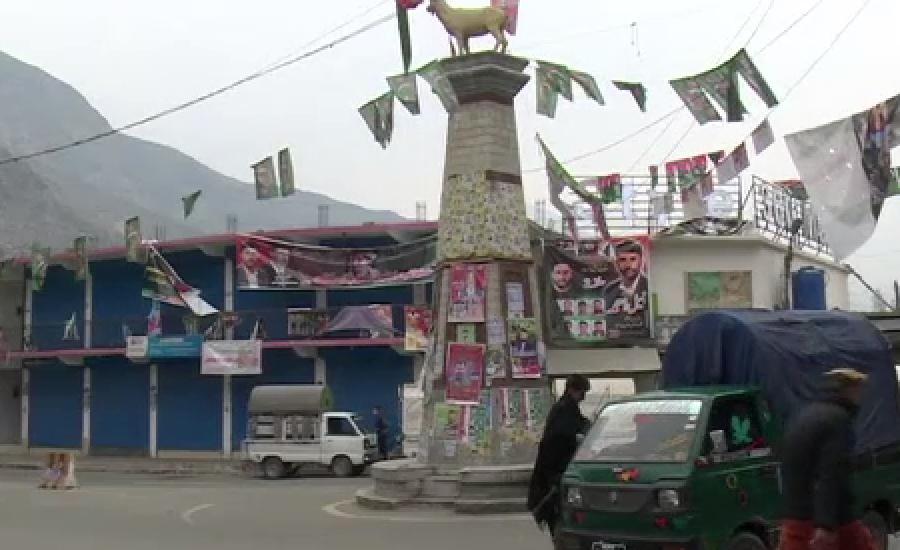 گلگت بلتستان کے انتخابات کا معرکہ  آج سجے گا