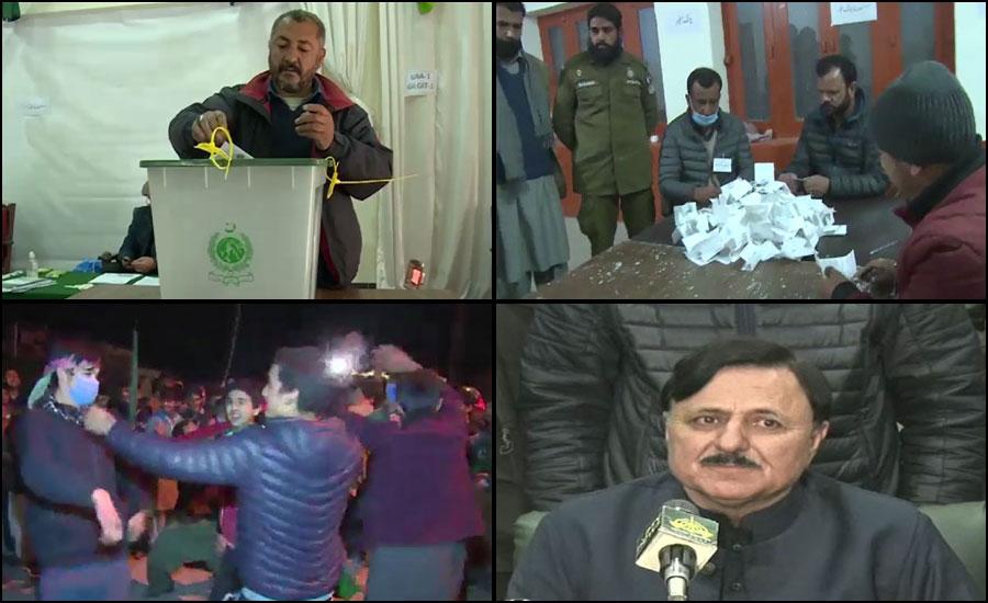 گلگت بلتستان الیکشن، پی ٹی آئی نے 9 سیٹیں جیت کر میدان مار لیا ، غیر حتمی غیر سرکاری نتائج